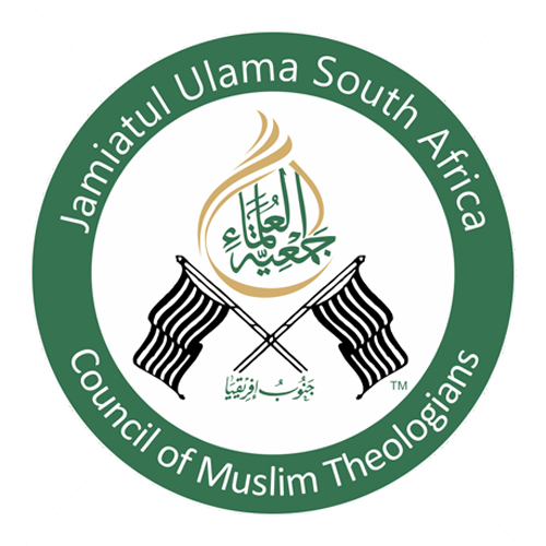 Jamiatul Ulama South Africa